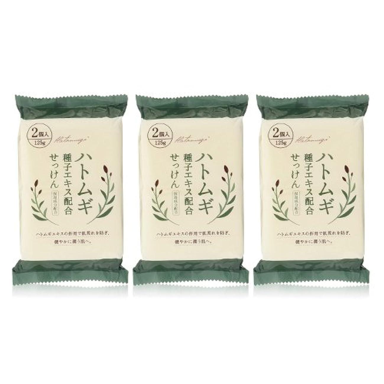 血まみれスーダントレイルハトムギ種子エキス配合石けん 125g(2コ入)×3個セット(計6個)