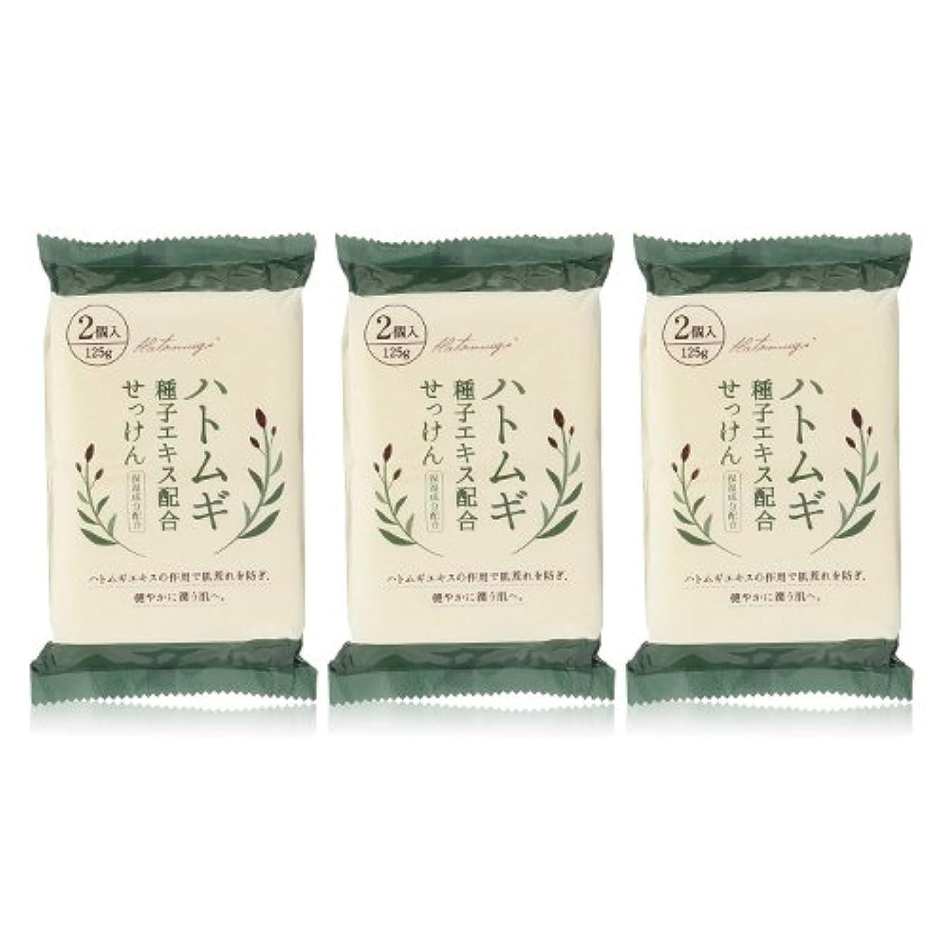 持続的プロジェクター女将ハトムギ種子エキス配合石けん 125g(2コ入)×3個セット(計6個)