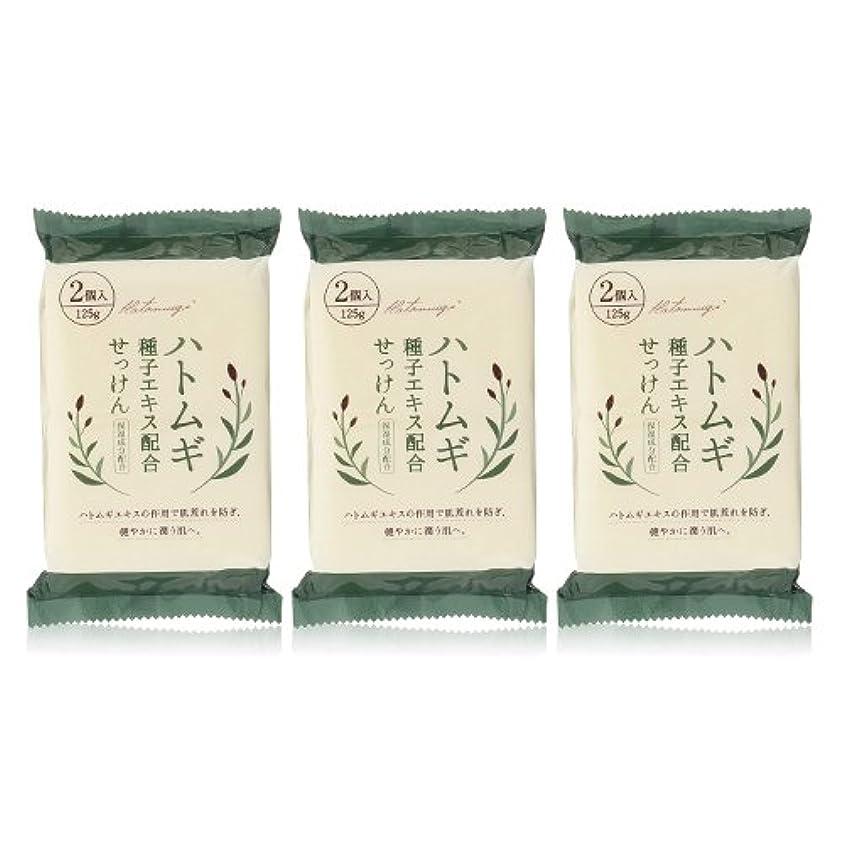 準備したキモい休戦ハトムギ種子エキス配合石けん 125g(2コ入)×3個セット(計6個)