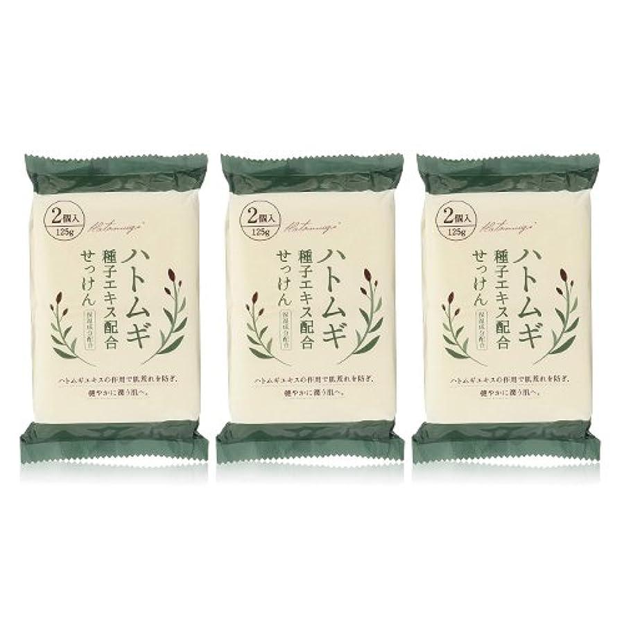 適格シアー詐欺ハトムギ種子エキス配合石けん 125g(2コ入)×3個セット(計6個)