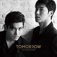This is my love♪東方神起
