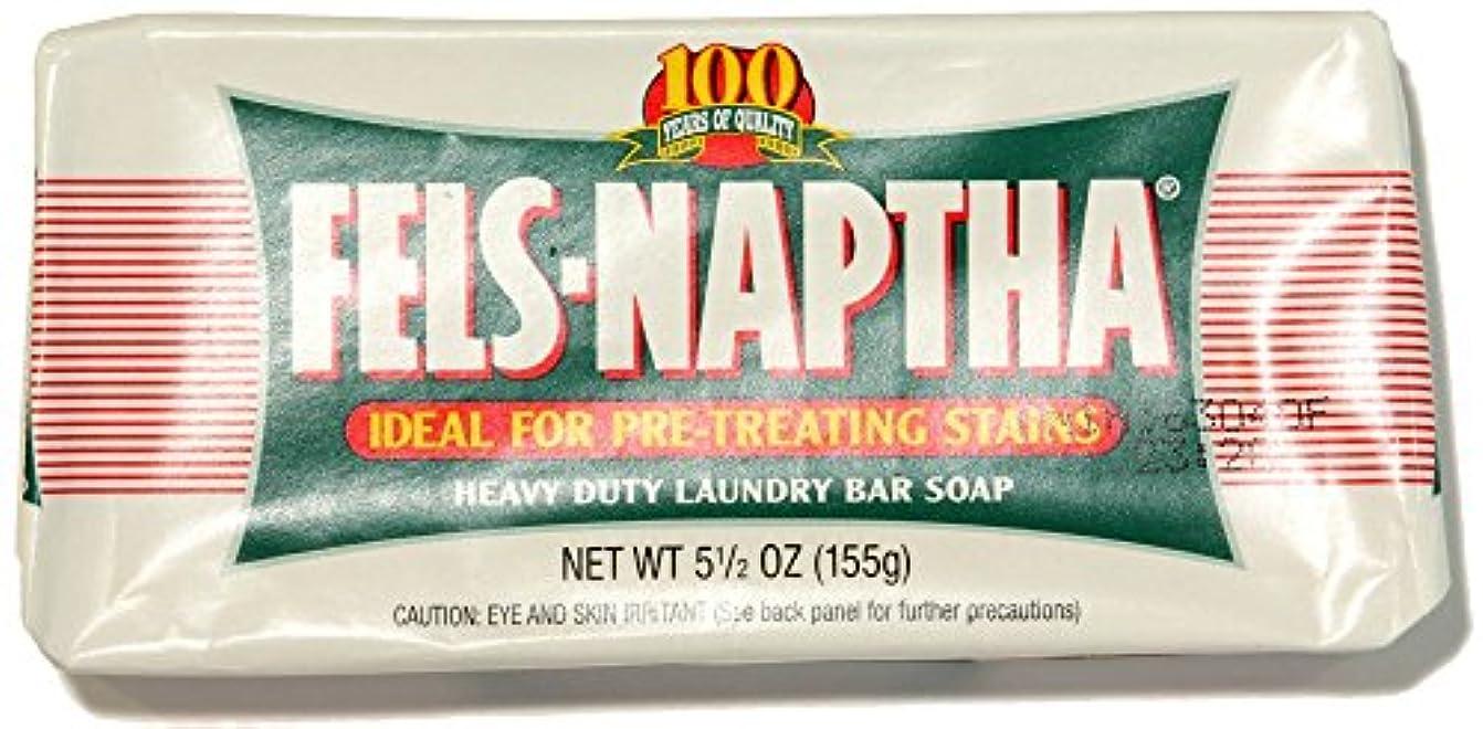 花に水をやる乱雑な救いPack of 2 Fels Naptha Heavy Duty Laundry Bar Soap & Stain Remover 5.5oz by Dial