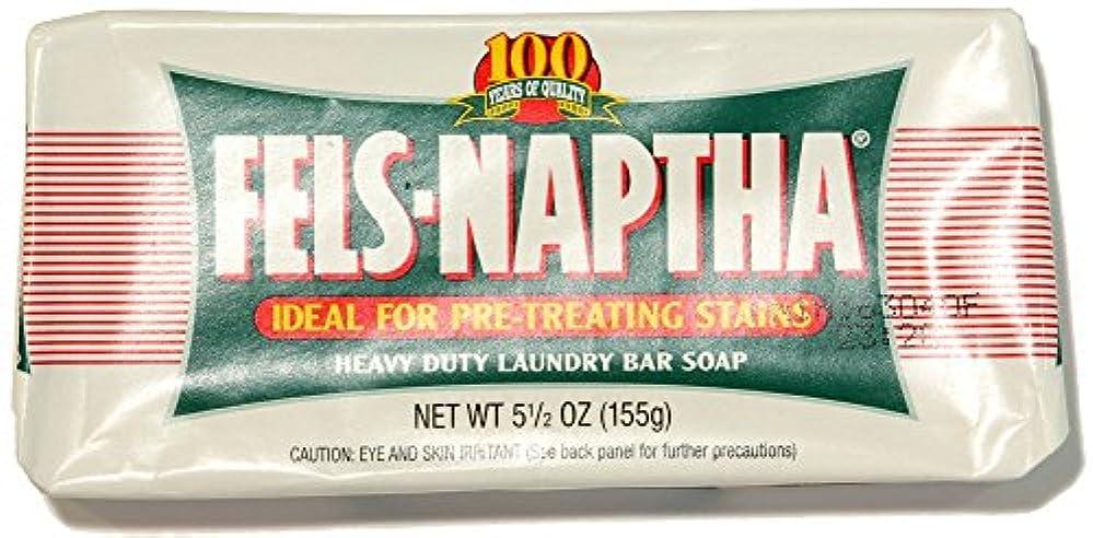 解決するデザート無視Pack of 2 Fels Naptha Heavy Duty Laundry Bar Soap & Stain Remover 5.5oz by Dial