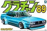 青島文化教材社 1/24 グラチャン'89 シリーズNo.05 ケンメリ4Dr