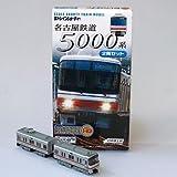 【Bトレインショーティー】名鉄 (名古屋鉄道)5000系 2両セット100519