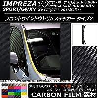 AP フロントウインドウトリムステッカー カーボン調 タイプ2 スバル インプレッサ スポーツ/G4/XV GT/GK系 イエロー AP-CF2158-YE 入数:1セット(4枚)