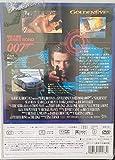 007 ゴールデン・アイ [DVD] 画像