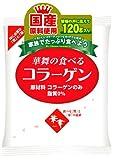 華舞の食べるコラーゲン 120g 製品画像