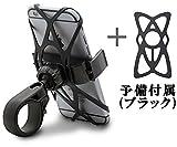 AnyGrip 自転車 バイク スマートフォン用 ロールバー マウントホルダー iPhone 6s , 6s Plus, Xperia Z4等様々なスマホに対応 (追加ラバー(ブラック)セット)
