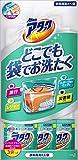 アタック どこでも袋でお洗たく(洗たく用チャック袋) 粉末 洗濯洗剤つき