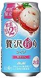 【季節限定】アサヒ 贅沢搾り ライチ [ チューハイ 350ml ]