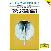 マーラー:交響曲第6番「悲劇的」、亡き子をしのぶ歌
