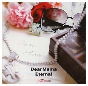 Dear Mama feat.小田和正