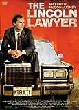 リンカーン弁護士[DVD]