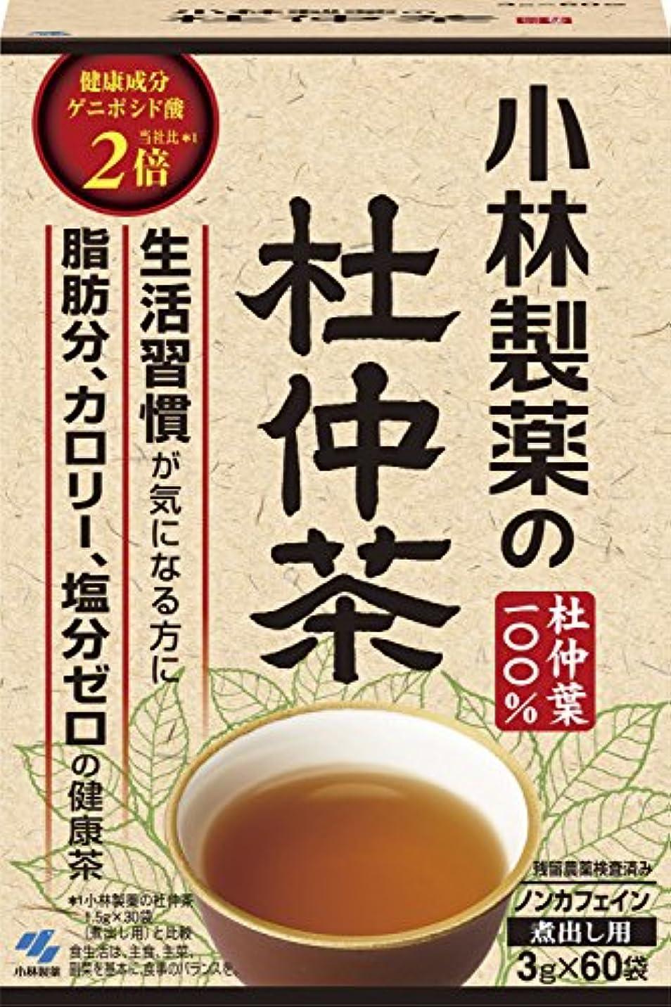 花婿かすれた力小林製薬の杜仲茶 3g×60袋