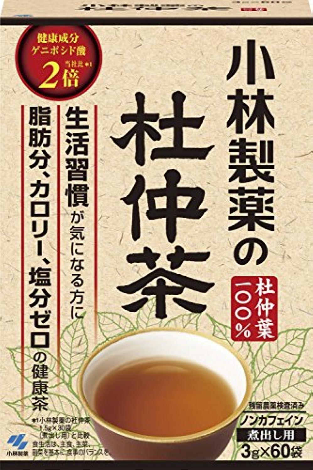 ありがたいスリーブ一口小林製薬の杜仲茶 3g×60袋