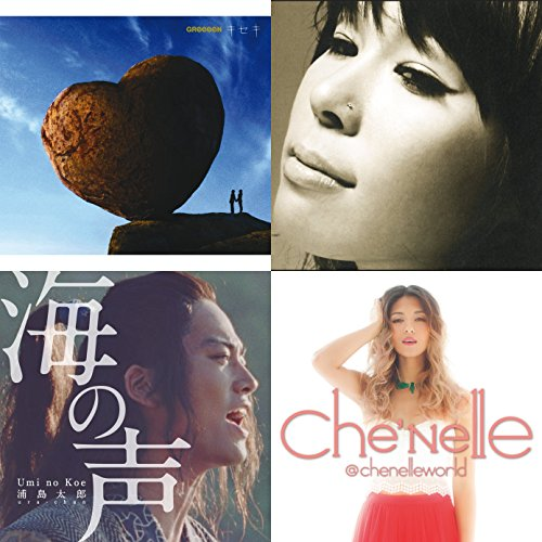 2017 年間邦楽ランキング Prime Music編