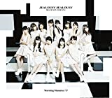 【Amazon.co.jp限定】BRAND NEW MORNING/ジェラシー ジェラシー(通常盤B)(ポストカード付)