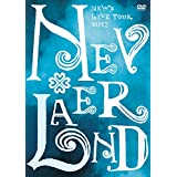 NEWS LIVE TOUR 2017 NEVERLAND(DVD通常盤)