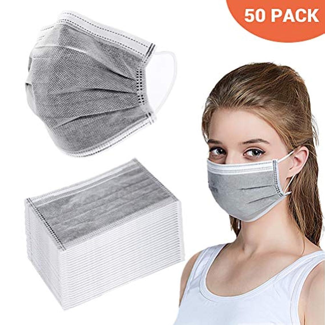 メモ安全性コンセンサスTAIPPAN 50ピース4層使い捨てマスク活性炭耳マスクと弾性耳ループ超快適マス
