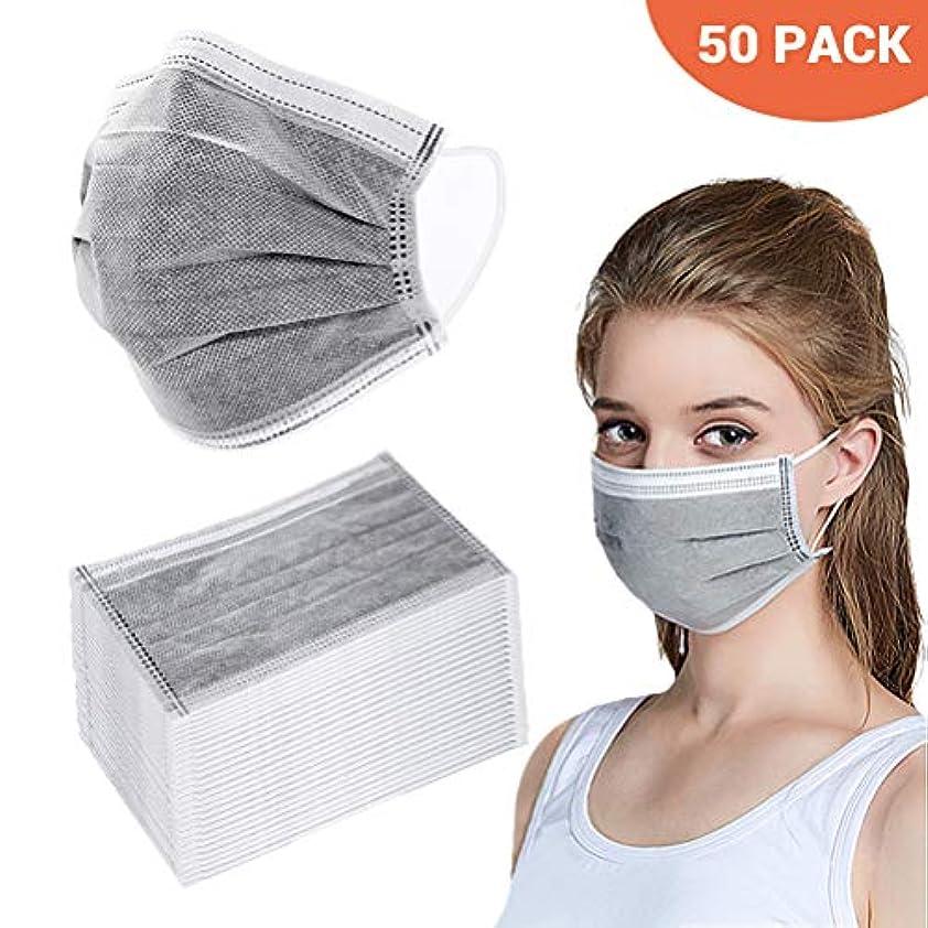 クレデンシャル冷淡な保守可能BTSMAT 使い捨てフェイスマスク、50パック通気性ダストフィルター口カバー-弾性耳ループ-快適な着用