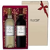 【ホワイトデー ギフト プレゼントに最適】ボルドー1級ワイナリーシャトーラフィットが手掛ける赤白ワインセット [ 赤ワイン ミディアムボディ フランス 750ml×2 ] [ギフトBox入り]