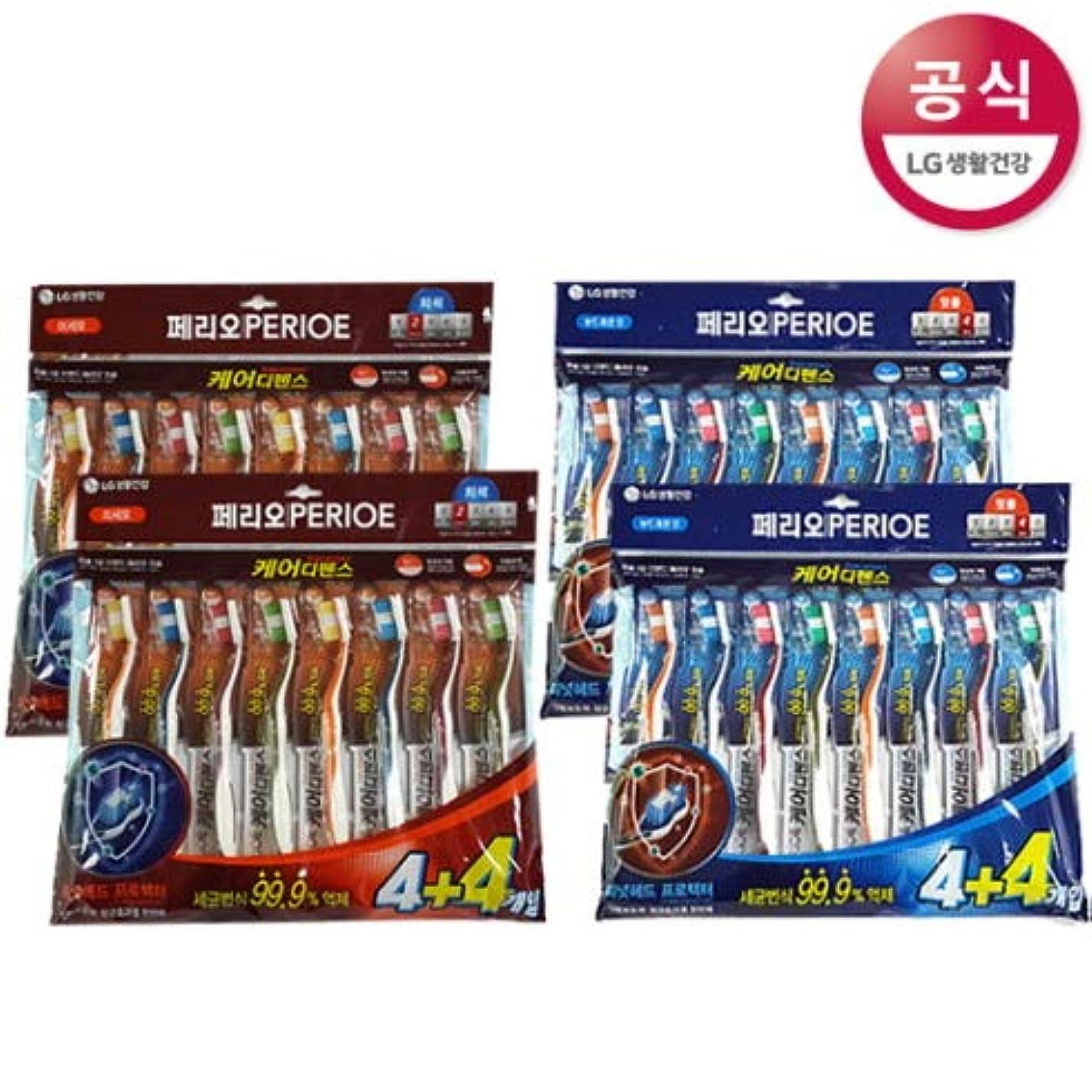 脱臼する大通り検出する[LG HnB] Perio Care Defense Toothbrush/ペリオケアディフェンス歯ブラシ 8口x4個(海外直送品)