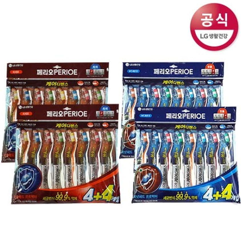 ブロック保安拾う[LG HnB] Perio Care Defense Toothbrush/ペリオケアディフェンス歯ブラシ 8口x4個(海外直送品)