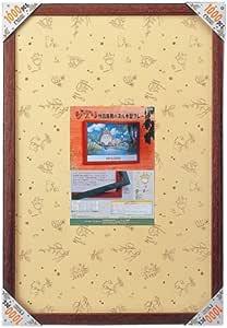 ジブリ作品専用パズル木製フレーム 1000ピース ウォールナット (50×75cm) 10