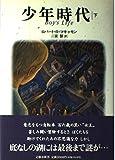 少年時代(上) / ロバート・R. マキャモン のシリーズ情報を見る