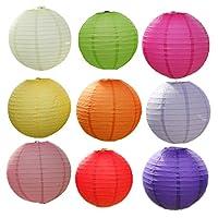 Yuelian(TM) 紙提灯 ちょうちん 丸型 パーティー イベント 装飾に 無地 多色 9ヶセット (直径 20cm)