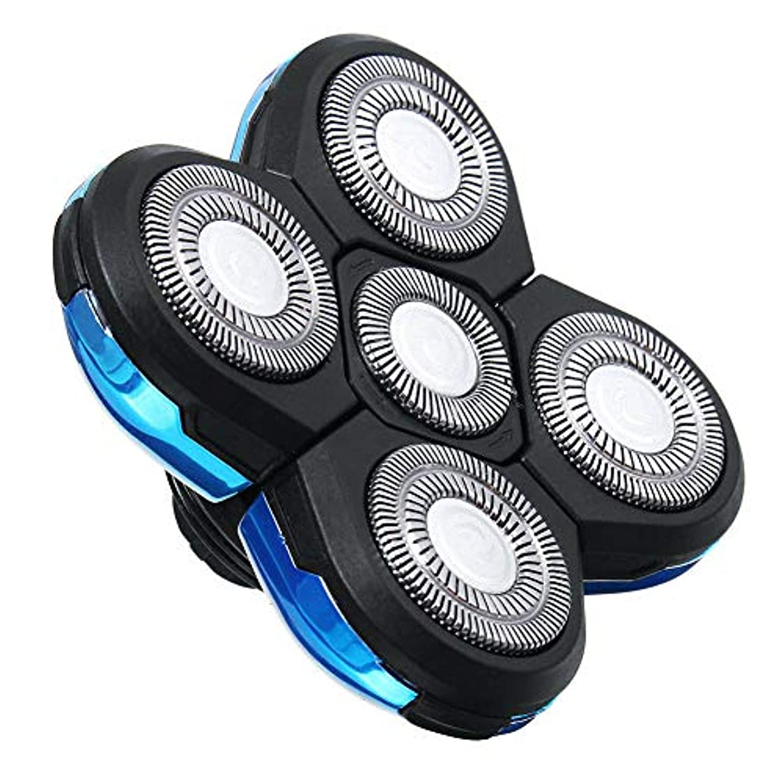 ホット徹底的にラインシェーバー5 sヘアトリマー髭ユニバーサル耐久性のある高速ブレードカッター交換簡単インストールフローティング実用シェービング電気かみそりダブルリング(ブルー)