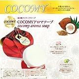 COCOMY aromaソープ 2個セット (ミント&シトラス)(ローズ&ローズウッド) 40g×各1