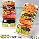 iPhone4/4S対応 EPOデザインスキンシール ダブルチーズバーガー