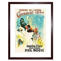 Ad Theatre Carnival Mask Ball Dance Theatre Opera Paris Framed Wall Art Print 劇場カーニバルマスク玉ダンス劇場オペラパリ壁