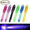 Iontek スパイペン マジックペン 6色セット 文房具セット 文房用品 不可視インク UV光 マーキングペン