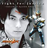 Fight for Justice~Individual-System NAGO ver. (DVD付)