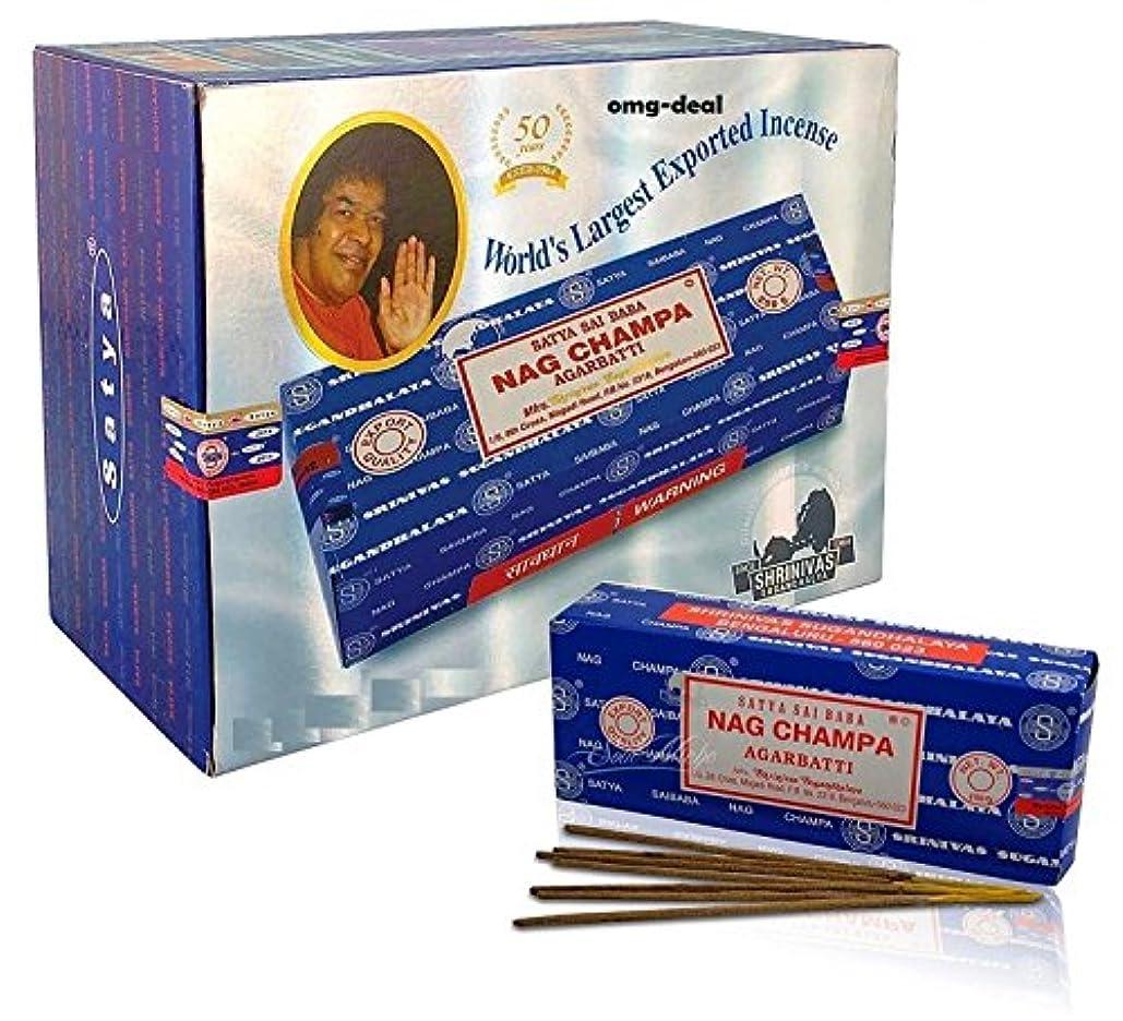自分自身荷物負担Satya Sai Baba Nag Champa 1000 Gram Incense Sticks Agarbatti