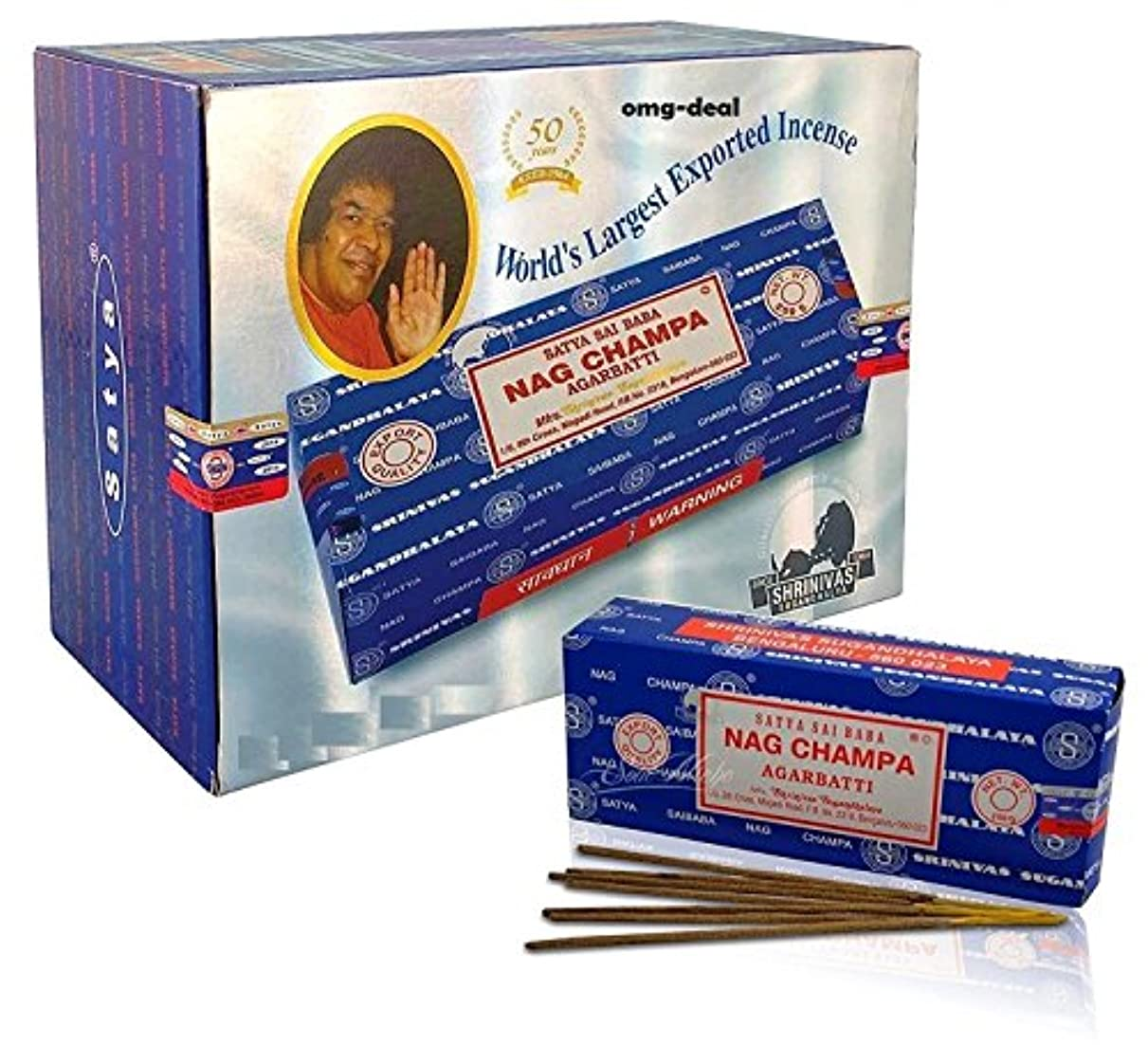 ハーネスかき混ぜる広範囲Satya Sai Baba Nag Champa 1000 Gram Incense Sticks Agarbatti
