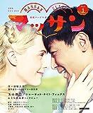 連続テレビ小説 マッサン Part1 (NHKドラマ・ガイド)の画像