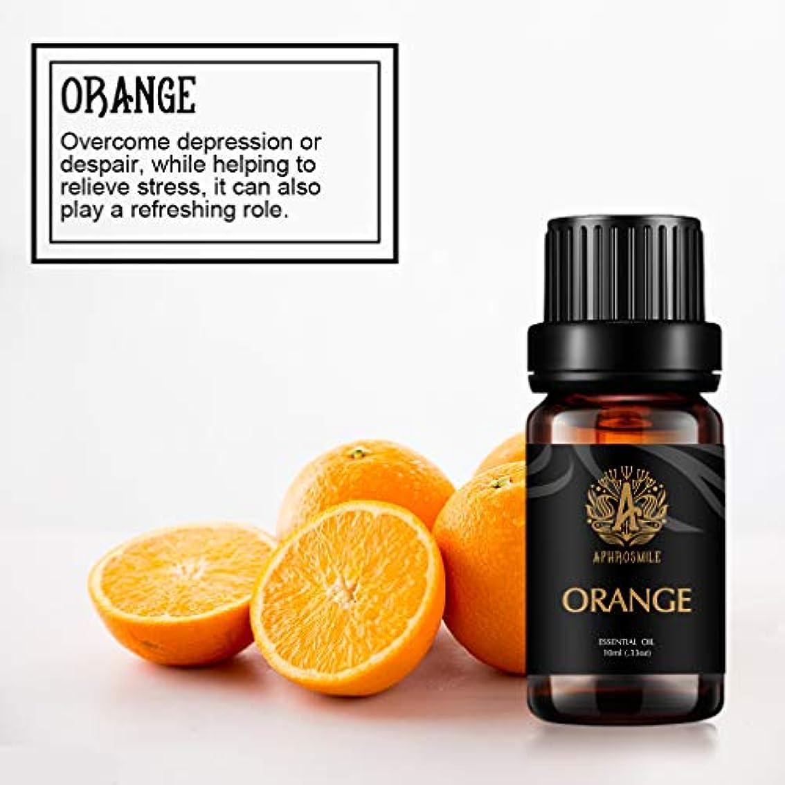 遅滞辛い編集する100%ピュアオレンジエッセンシャルオイルトディフューザー用、治療グレードオレンジエッセンシャルオイルの香り、加湿器マッサージ用0.33oz-10mlアロマセラピーオレンジフレグランスエッセンシャルオイル