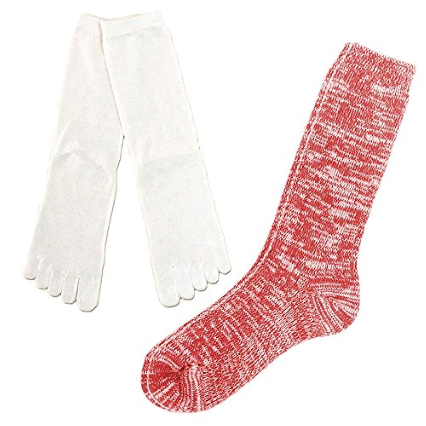 アルミニウム不確実霊シルク 5本指 & コットン リブ ソックス 冷えとり 2足セット 重ね履き 靴下 日本製 23-25cm (赤杢)