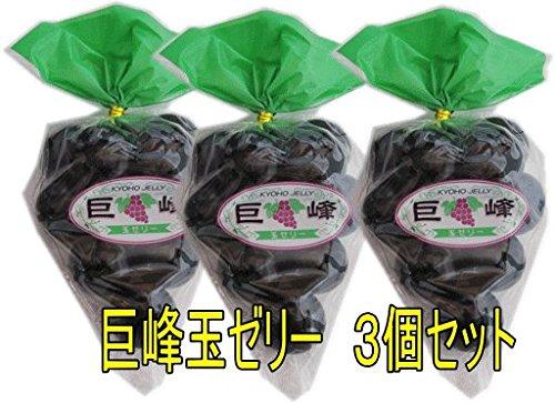 巨峰玉ゼリー/山の廻船問屋 山梨のお土産