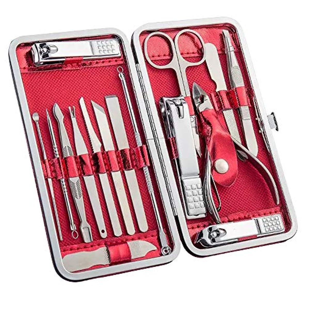 知覚的囲い援助するBOZEVON ネイルケア16点セット - 角質ケアステンレス製爪切りセット, レッド