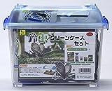 SANKO 鈴虫クリーンケースセット