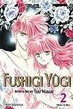 Fushigi Yûgi, Vol. 2 (VIZBIG Edition) (Fushigi Yugi)