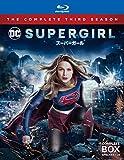 SUPERGIRL/スーパーガール〈サード・シーズン〉 ブルーレイ コンプリート・ボックス[1000727590][Blu-ray/ブルーレイ]