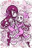 初回限定版 あまんちゅ! 14 [春色アクリルスマホスタンド付] (BLADE COMICS SP)