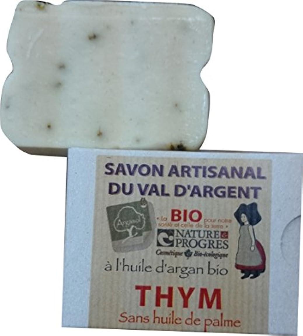 腹部希望に満ちたキャンペーンサボン アルガソル(SAVON ARGASOL) タイム