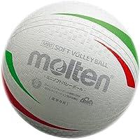 molten(モルテン) ミニソフトバレーボール (小学校高学年用) S2V1201-WX